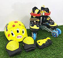 Ролики раздвижные «ROONEY COMBO» + защита ноги, руки и шлем (р-р 28-31 желтые)