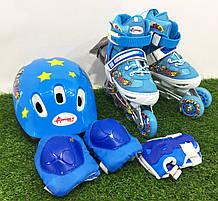Ролики раздвижные «ROONEY COMBO» + защита ноги, руки и шлем (р-р 28-31 бирюзовые)