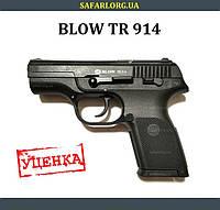 Стартовый пистолет Blow TR 914, фото 1