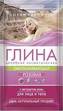Глина розовая омолаживающая с экстрактом розы Lutumtherapia 60 грамм