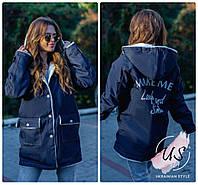 Женская зимняя джинсовая парка с капюшоном!, фото 1