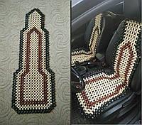 Деревянная массажная накидка на сиденье автомобиля массажер кресло