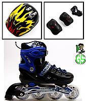 +Подарок +Детские Ролики+Шлем+Защита Scale Sports Blue, размер 29-33\34-37