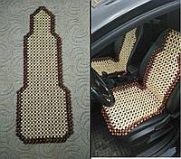 Накидка - массажер на сиденья  деревянные Авточехлы кресло