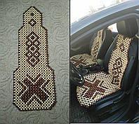 Накидка на сиденье деревянная массажная Авточехлы Массажер