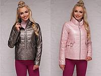 Куртка стильная на девушку