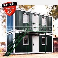 Блокмодуль (6 х 2.4 м.) контейнерного типа, для жилья или офиса.