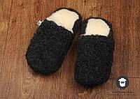 Комнатные тапочки чёрные, чуни домашние, чуни из овечьей шерсти, чуни для дома