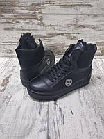 Зимняя детская и подростковая обувь. Коженая обувь повседневная