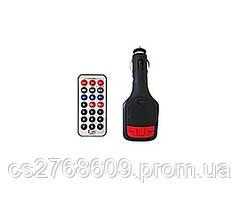 FM - Modulator  115a2