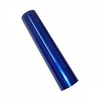 Фольга №07, Темно-голубая.