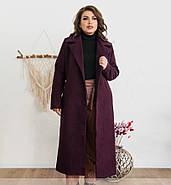 / размер 48-50,52-54,56-58 / Женское невероятно женственное красивое пальто 318-1-Марсала, фото 4