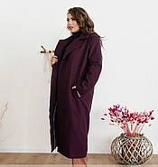 / размер 48-50,52-54,56-58 / Женское невероятно женственное красивое пальто 318-1-Марсала, фото 3