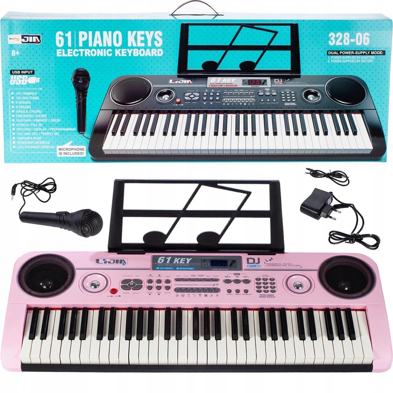 Большой детский синтезатор с USB входом, микрофоном и караоке
