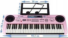 Большой детский синтезатор с USB входом, микрофоном и караоке, фото 2