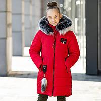Зимняя куртка - пальто для девочек, р. 34 - 40