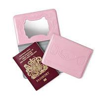 """Чехол для паспорта """"Citizen"""""""
