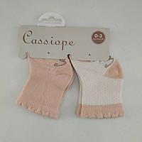 Детские хлопковые носки для новорожденного, р. 0-3 мес. (Турция)