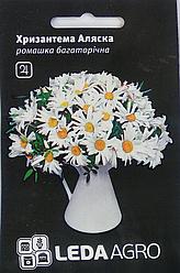 Семена Хризантема многолетняя Аляска 0,4г LEDAAGRO