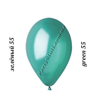 Латексные шарики Gemar GM90 Зеленый металлик