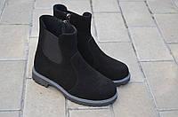 Ботинки натуральная замша зимние и демисезонные от производителя KARMEN