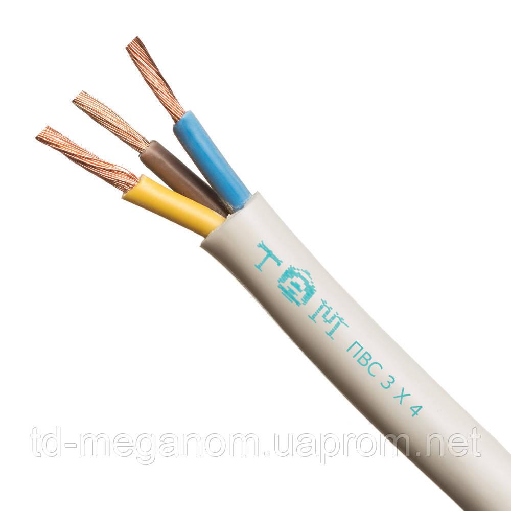 Провод бытовой ПВС белый 3х4,0