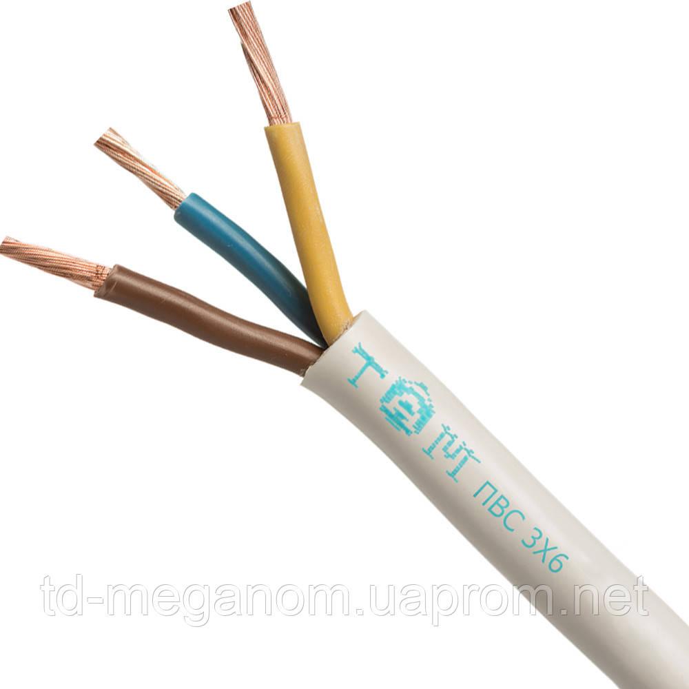 Провод бытовой ПВС белый 3х6,0