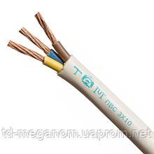 Провод бытовой ПВС белый 3х10,0