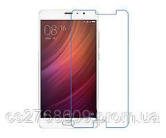 Защитное стекло / Захисне скло Xiaomi Mi PRO 0.26mm без упаковки