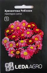 Семена Хризантема Робинзон 0,4г LEDAAGRO