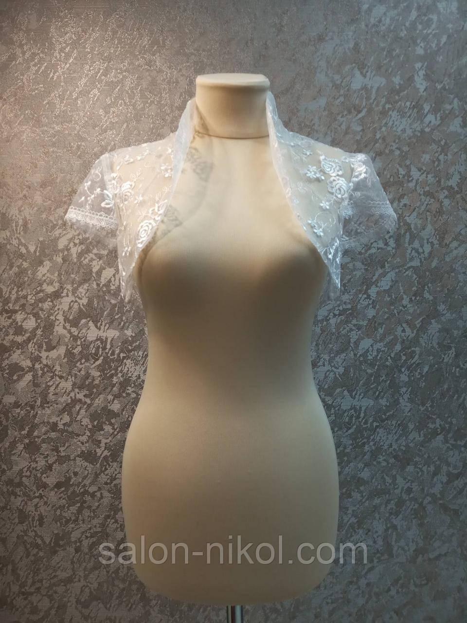 Свадебное кружевное болеро короткий рукав