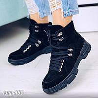 Женские черные демисезонные ботинки натуральные замшевые полуспортивные