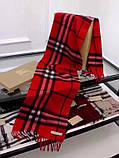 Палантин, шарф  Барбери, фото 6