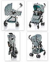 Акция!!! - 40%.  Детская универсальная коляска.  D613R В наличии желтая и серая (круги), фото 1