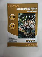 Фотобумага Crystal 260г/м2, A4, 20л. RC Satin (Сатин), пластиковое покрытие