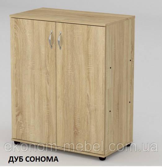 Комод - тумба 2Д, ДСП и МДФ с дверцами