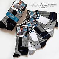 Чоловічі шкарпетки комбінованого кольору NaiGe 6004-2. Розмір 42-45 сіро-білі