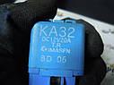 Реле управления мотора отопителя Mazda 323 626 RX-7 1992-2002г.в. IMASEN DC12V20A, фото 5