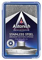 Спеціалізований засіб для чищення і полірування  виробів з неіржавіючої сталі Astonish Stainless Steel 250 ml