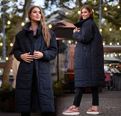 """Женское стильное зимнее пальто на синтепоне 539 """"Парка Стойка Змейка"""""""