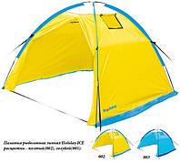 Палатка для рыбалки Holiday 2,5x2,5м