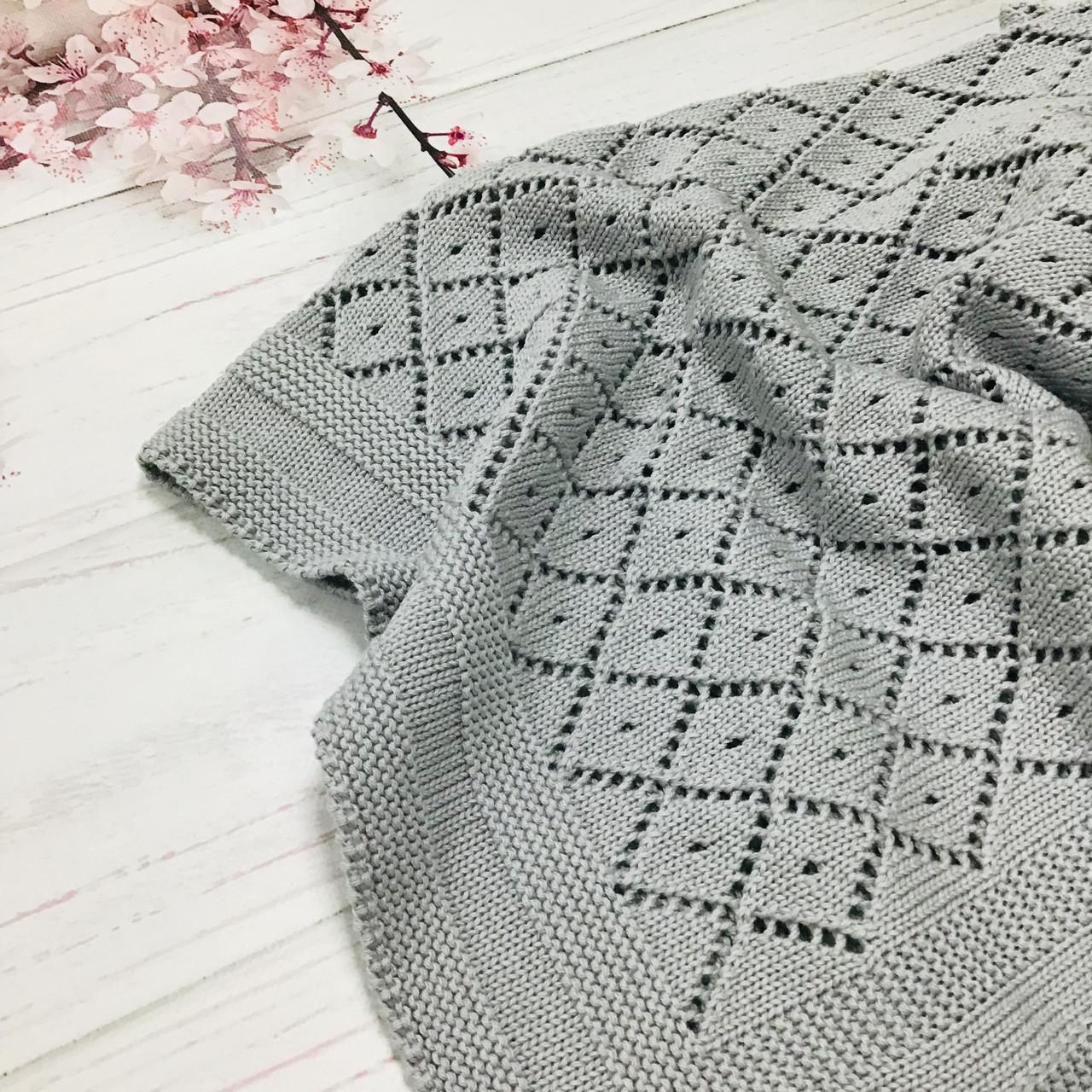 Плед вязанный ромбик серого цвета 95*75 см (90% хлопок, 10% акрил)