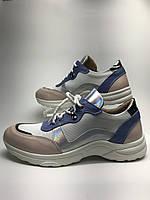 Кросівки жіночі шкіряні бежеві зі сріблястими та блакитними вставками. Кроссовки женские кожаные бежевые с гол