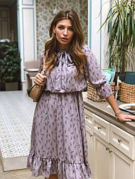Женское элегантное романтическое платье в стиле Одри с рюшами цветочный принт
