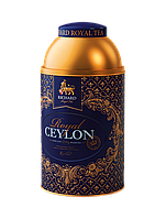 Чай чорний цейлонский Richard Royal Ceylon 250 г ж/б