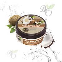Крем-скраб для нормальной кожи лица Bliss Organic 150гр арт.0291