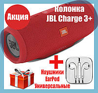 Колонка JBL Charge 3+ Bluetooth, FM MP3 AUX USB microSD PowerBank 20W Quality Replica RED, фото 1