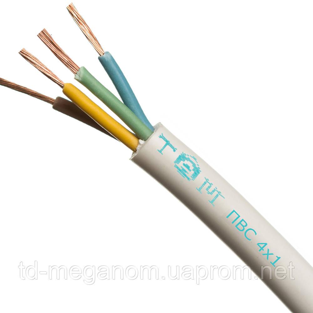 Провод бытовой ПВС 4х1,0