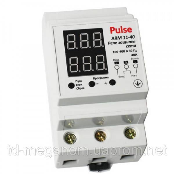 Реле напряжения (Барьер) Pulse ARM 11-32А