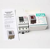 Реле напряжения (Барьер) Pulse ARM 11-32А, фото 2